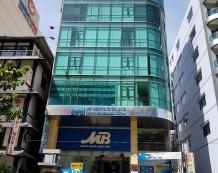 Bán tòa nhà 2A Nguyễn Thị Minh Khai Quận 1